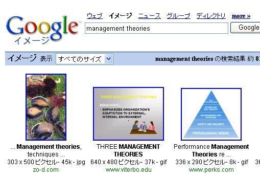 management_en.JPG