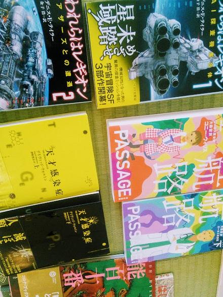 Sugohon_norimono05