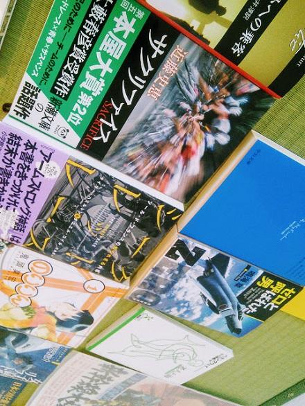 Sugohon_norimono06